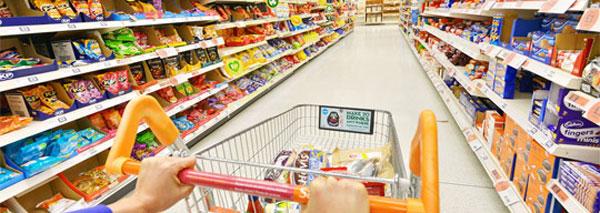 نرم افزار حسابداری هلو برای سوپر ماركت