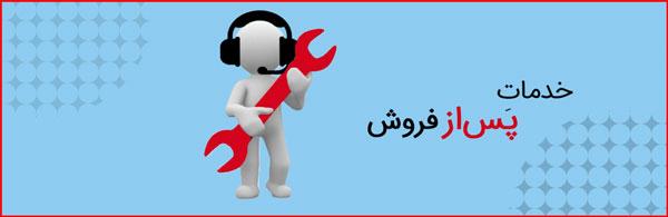 نرم افزار حسابداری خدمات نگهداری