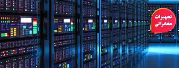 نرم افزار حسابداری تجهیزات مخابراتی